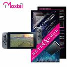 Moxbii Nintendo Switch 抗衝擊 9H 太空盾 Plus 螢幕保護貼