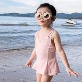 兒童泳衣女童女寶寶小童韓國游泳衣度假速干公主吊帶裙式連體泳裝