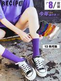 襪子女長中筒襪正韓學院風日系堆堆襪正韓春秋百搭夏季薄款潮 【好康八八折】