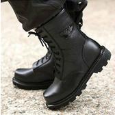 戶外男士軍靴特種兵戰術皮靴鋼頭防護勞保安靴減震防滑作訓靴 KV4056 【野之旅】
