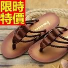 皮革涼鞋平底-簡單透氣夏季休閒男鞋子2色54l7【巴黎精品】