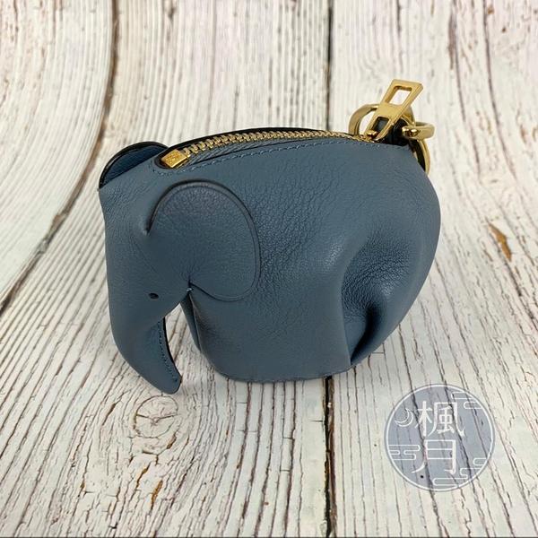 BRAND楓月 LOEWE Animales Elephant皮革 灰藍色 立體 大象 造型 拉鍊 零錢包 掛飾