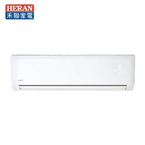 【禾聯】分離式一對一變頻冷暖HI-GA23H(一級效能)含基本安裝