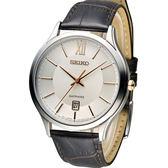 精工 SEIKO CS紳士經典時尚腕錶 7N42-0GG0K SGEH55P1