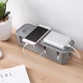 插座收納盒家用桌面排插插線板集線器電源線數據線充電器整理盒子