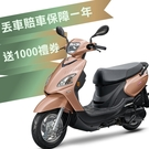 SYM 三陽機車 Woo 115 七期/...