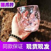 現貨出清】貓爪杯雙層防燙牛奶咖啡玻璃抖音同款杯爆款水杯套裝飲品杯冷飲杯 韓語空間