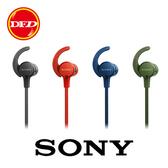 SONY 索尼 MDRXB510 防水立體聲耳機 繽紛多色 黑/藍/紅/綠 高解析音質 IPS5 公司貨 一年保固
