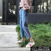 快速出貨 大碼胖寬鬆高腰牛仔褲女顯瘦哈倫直筒九分褲【2021鉅惠】