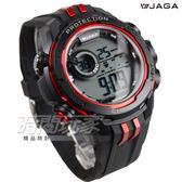 JAGA 捷卡 休閒多功能 超大液晶運動電子錶 軍錶 冷光照明 男錶 學生錶 M1167-AGG(黑紅)