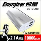 Energizer勁量行動電源UE10008BK