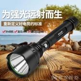(快速)手電筒 手電筒強光可充電超亮遠射1000m多功能家用防身戶外防水LED強續航