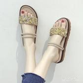 一鞋兩穿女涼鞋韓版厚底一字拖夏季百搭學生露趾外穿羅馬鞋沙灘鞋 LF5517『東京衣社』