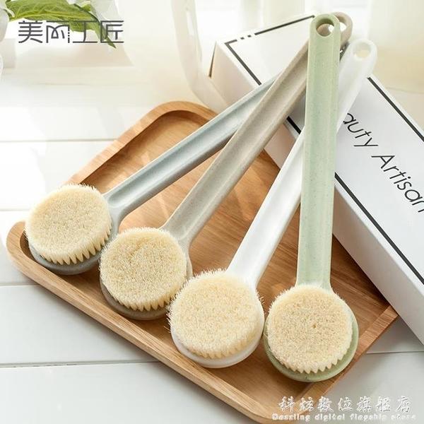 美麗工匠 洗澡刷搓背刷長柄軟毛沐浴刷搓澡刷去角質清潔刷子簡約 科炫數位