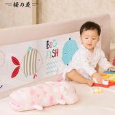兒童床護欄寶寶床邊圍欄防摔2米1.8大床欄桿擋板通用床圍【櫻花本鋪】