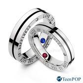 情侶對戒 ATeenPOP 珠寶白鋼戒指 藏愛系列 幸福關鍵 送刻字*單個價格*情人節禮