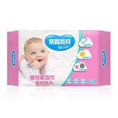 奈森克林 嬰兒柔濕巾/濕紙巾80抽/包