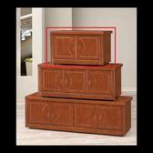 【石川傢居】YU-436-6 (1767) 檜木實木3尺座鞋櫃 (不含其他商品) 台北到高雄滿三千搭配車趟免運