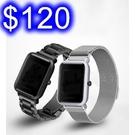 小米 米動青春版米蘭尼斯磁吸不銹鋼金屬AMAZFIT華米錶帶 20mm通用錶帶 長度約23公分