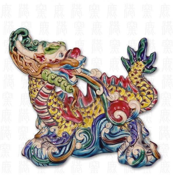 鹿港窯-居家開運商品-台灣國寶交趾陶S十二生肖-龍◆附精美包裝◆免運費送到家