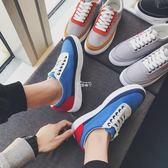 新款時尚休閒鞋男士韓版百搭帆布鞋學生板鞋潮男鞋子 俏腳丫