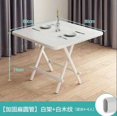餐桌 可折疊桌子餐桌家用小戶型現代簡約飯桌方桌小圓桌飯店餐桌椅組合TW【快速出貨八折促銷】