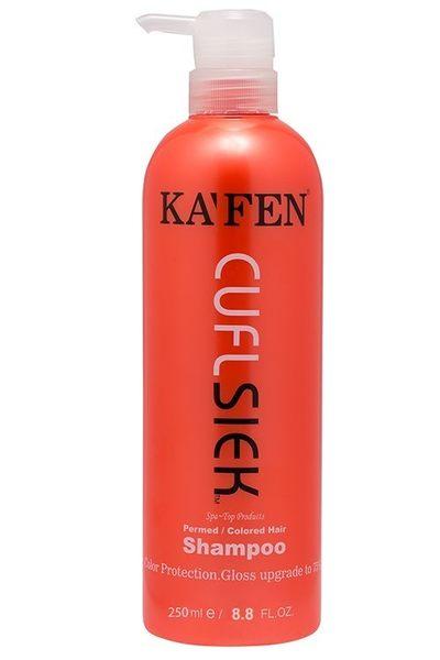 卡氛還原酸蛋白系列鎖色洗髮精 【康是美】