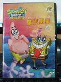 挖寶二手片-Y02-046-正版DVD-動畫【海綿寶寶 17 雙碟】YOYOTV(現貨直購價)