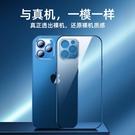 iPhone12手機殼蘋果12ProMax防摔玻璃12Pro全包mini透一米陽光