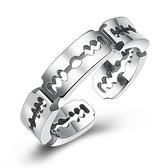 《 QBOX 》FASHION 飾品【R2812S30】精緻個性創意鏤空刀片設計S925純銀/泰銀開口戒指
