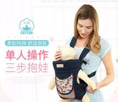 嬰兒背帶天才一叮嬰兒背帶前抱式簡易寶寶背帶四季通用雙肩嬰幼兒童抱帶 雲雨尚品
