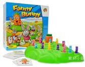 兔子越野賽 兒童益智賽跑棋 智力桌面游戲小孩玩具 3歲以上年貨慶典 限時鉅惠