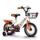 兒童自行車兒童自行車男孩2-3-4-6-7-8-9-10歲寶寶女孩腳踏單車小孩童車伊芙莎YYS
