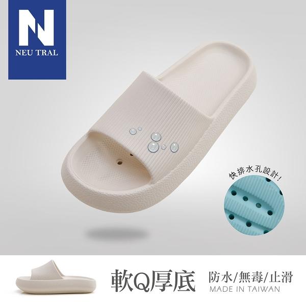 拖鞋.MIT軟Q防水拖鞋-米-NeuTral-FM時尚美鞋.2021