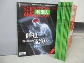 【書寶二手書T2/雜誌期刊_RHY】科學人_139~150期間_共12本合售_睡覺讓大腦重塑記憶等