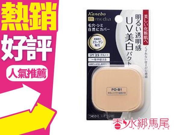 KANEBO 佳麗寶 MEDIA 細緻兩用水粉餅 粉餅蕊 11.5G 粉嫩色/自然膚 供選◐香水綁馬尾◐