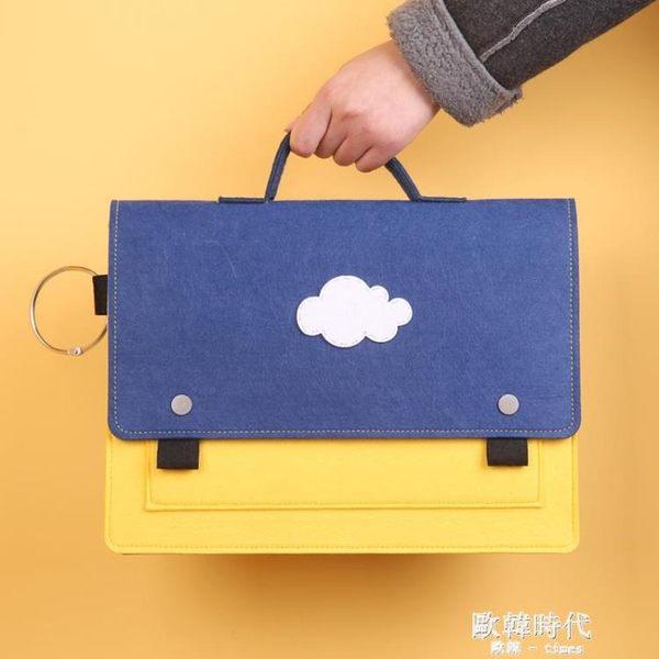 蘋果Mac創意手提電腦包女14寸可愛定制清新聯想筆電包毛氈內膽包 歐韓時代