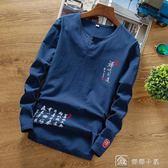 棉麻長袖T恤男復古寬鬆V領中式亞麻布漢服小衫唐裝刺繡中國風上衣 店慶