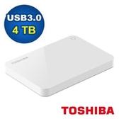 TOSHIBA Canvio Advance V9 4TB 2.5吋行動硬碟-白