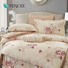 天絲 Tencel 古典美人 床包 加大三件組 100%雙面純天絲 伊尚厚生活美學