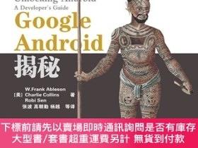 二手書博民逛書店圖靈程序設計叢書:Google罕見Android揭秘Y206073 [美]W.Frank Ableson Ch
