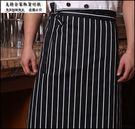小熊居家廚師圍裙 半截圍裙 西餐廳圍裙特...