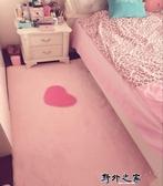 地毯 好康鉅惠地毯榻榻米飄窗毯床邊毯臥室滿鋪地毯 全館免運DF