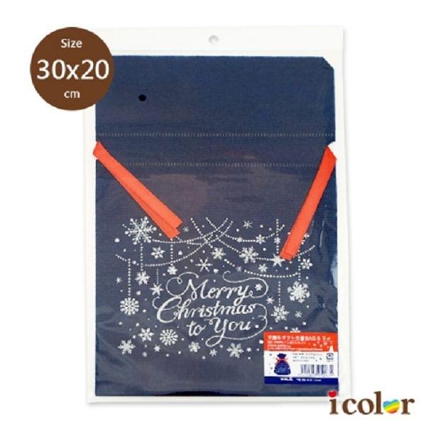 i color 聖誕雪花不織布禮物包裝束口袋(S)