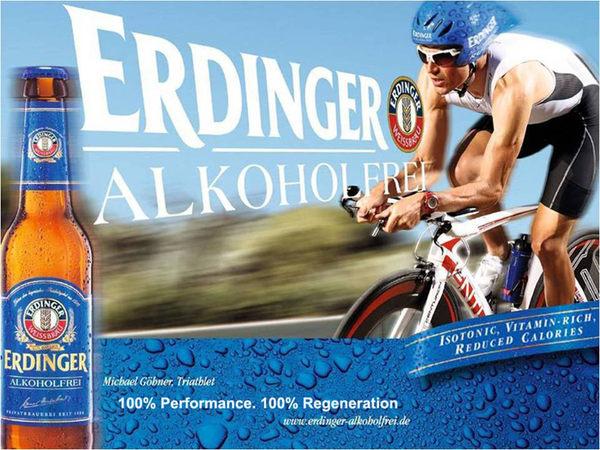 艾丁格小麥能量飲品Erdinger Alkoholfrei 330mlx12瓶/箱
