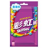彩虹糖反正野莓事口味80G【愛買】