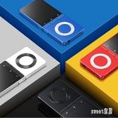 MP3播放器隨身聽小mp4超薄歌詞電子書英語學習便攜式 XW2966【Sweet家居】