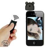 無線 快門線 遙控器 自拍 手機 iphone4/4S/5/5S ipad 都適用(V50-0004)