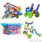 積木拼插 兒童水管道塑料積木拼插拼接拼裝男孩4-6歲益智力開發管道式玩具JD BBJH