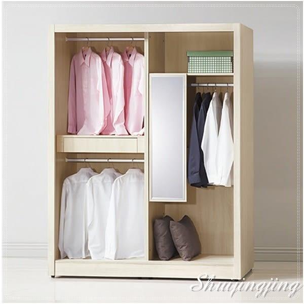 【水晶晶家具/傢俱首選】凱薩琳5*6.5呎鋼刷白推門衣櫃CX8256-4
